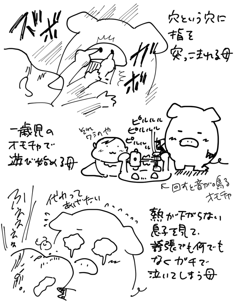 f:id:nakagawara_cc:20180815182731j:plain