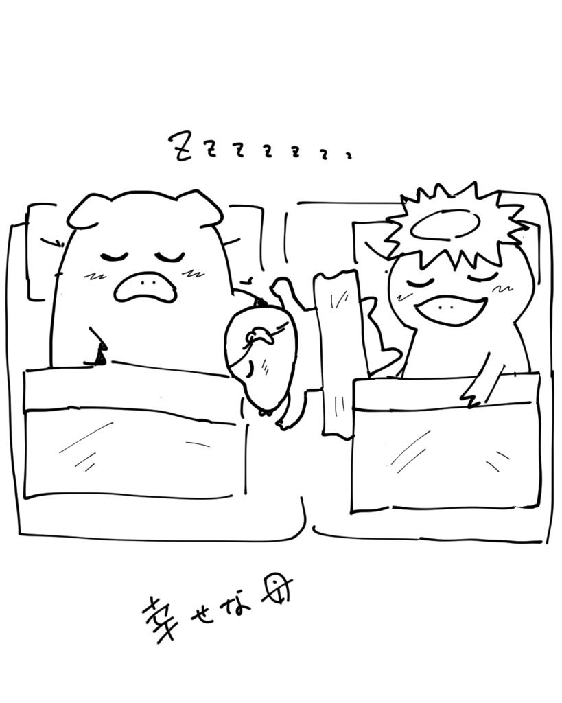 f:id:nakagawara_cc:20180815182747j:plain