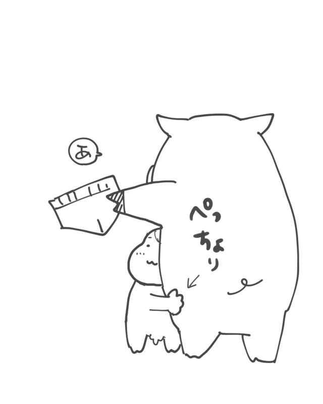 f:id:nakagawara_cc:20180815203321j:plain