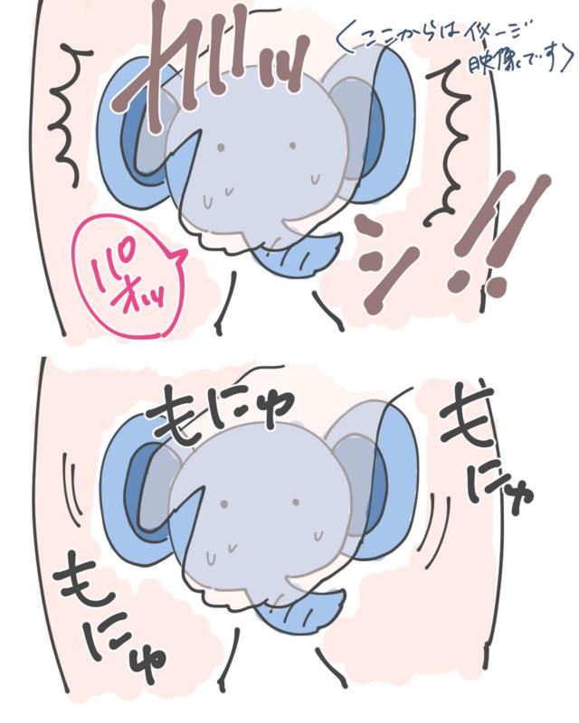 f:id:nakagawara_cc:20180815203328j:plain