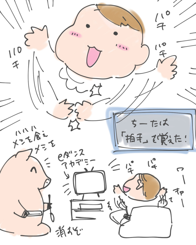 f:id:nakagawara_cc:20180815203443j:plain