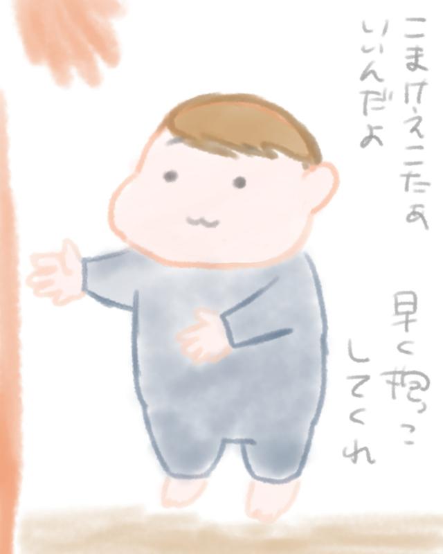 f:id:nakagawara_cc:20180815203939j:plain