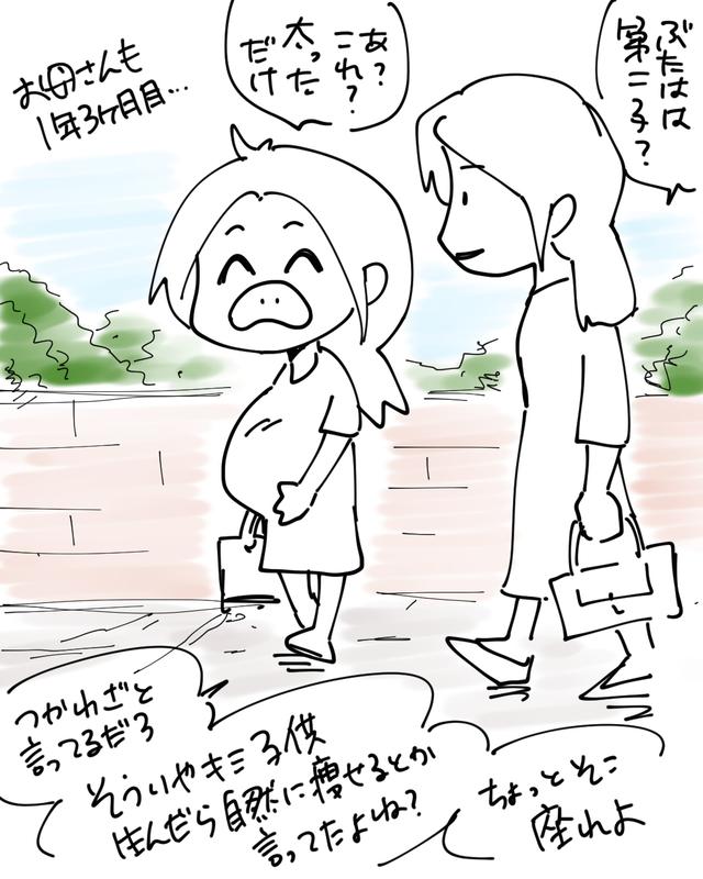 f:id:nakagawara_cc:20180906123952j:plain