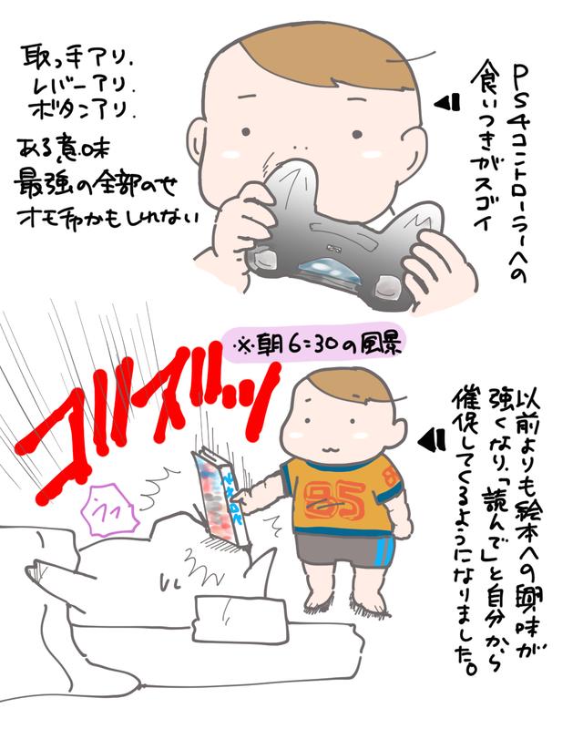 f:id:nakagawara_cc:20180906123955j:plain