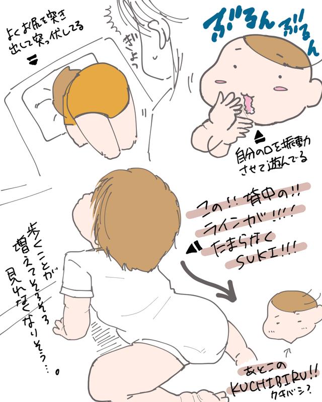 f:id:nakagawara_cc:20180906123958j:plain