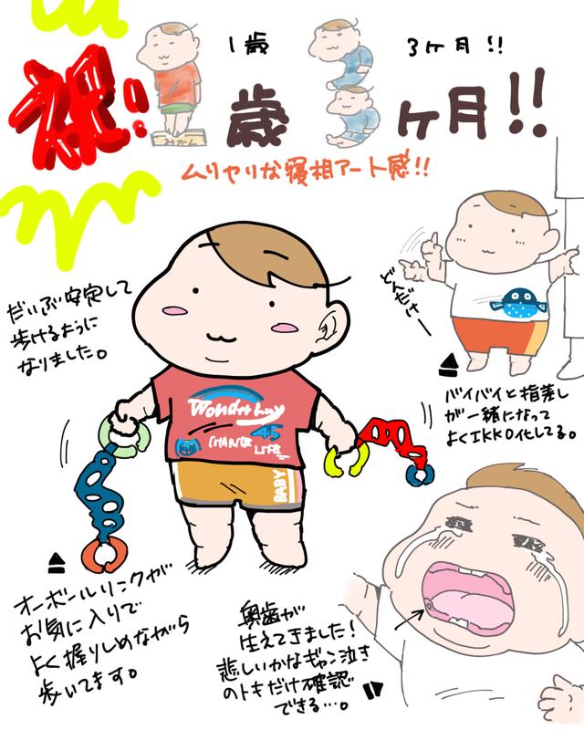 f:id:nakagawara_cc:20180906162105j:plain