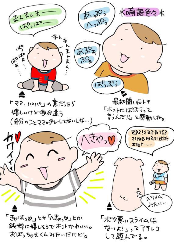 f:id:nakagawara_cc:20180909204258j:plain