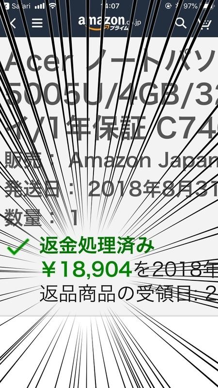 f:id:nakagawara_cc:20180912141137j:plain