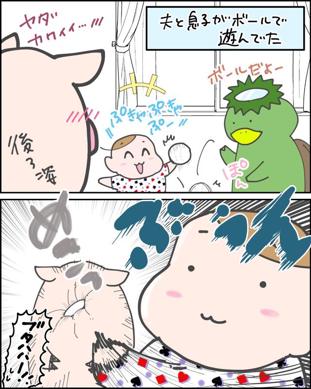 f:id:nakagawara_cc:20180920172618j:plain