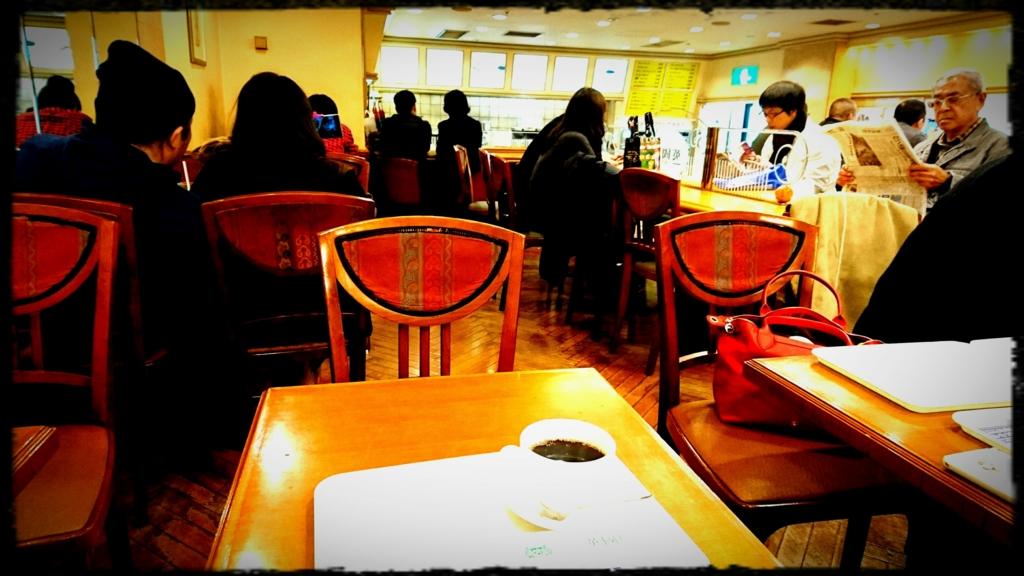f:id:nakagawashigeo:20170401160507j:plain