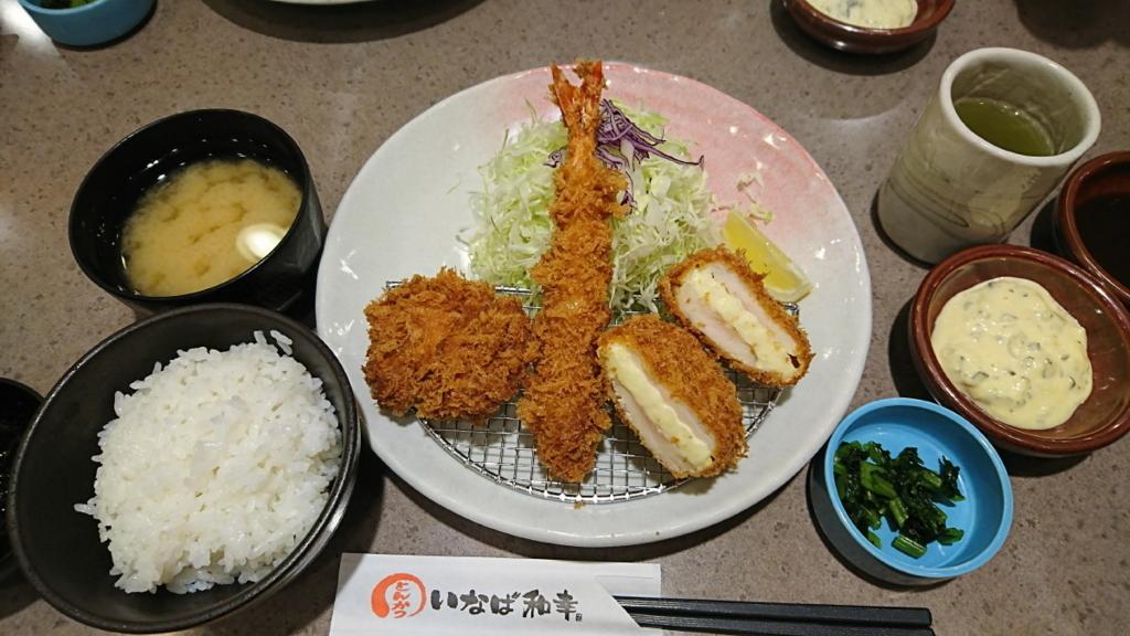 f:id:nakagawashigeo:20170628133843j:plain