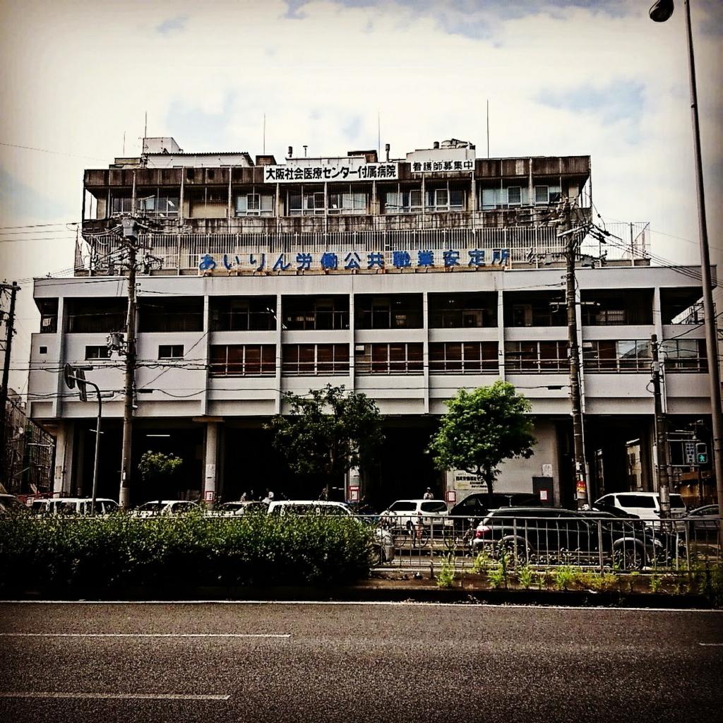 f:id:nakagawashigeo:20171207111554j:plain