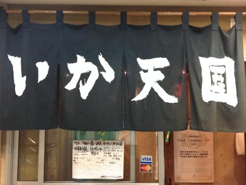 f:id:nakagawatakashikun:20160528125311j:plain