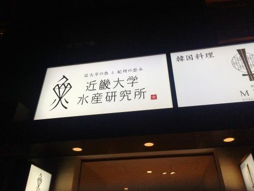 f:id:nakagawatakashikun:20160730183153j:plain