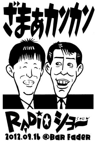 f:id:nakaguchi:20120904012304p:image