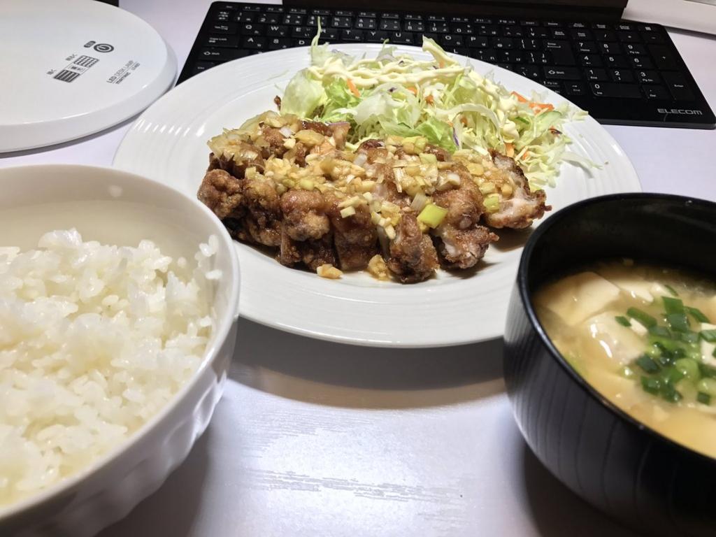f:id:nakaharakotatsu:20170112012129j:plain