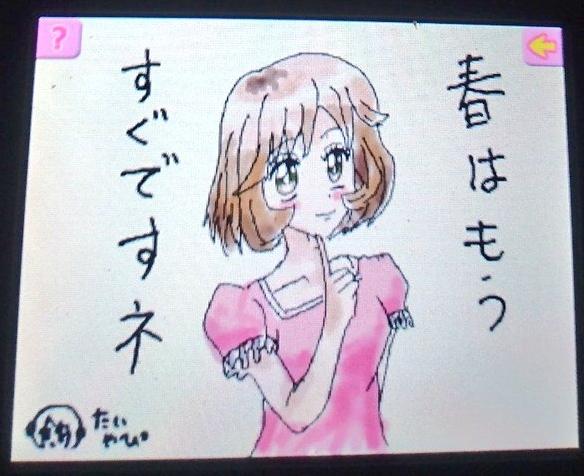 f:id:nakaharakotatsu:20170301005532p:plain