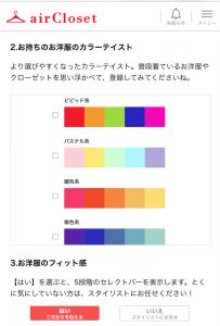 f:id:nakaharu33:20180927215952p:plain