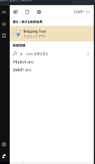 f:id:nakahashi_h:20171121132313p:plain