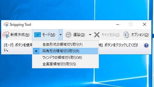 f:id:nakahashi_h:20171121133228p:plain