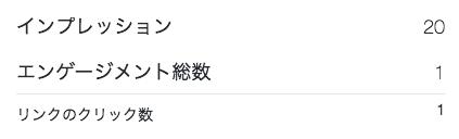 f:id:nakahashi_h:20171122144654p:plain