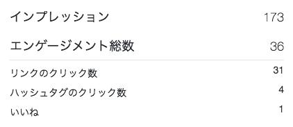 f:id:nakahashi_h:20171122144749p:plain