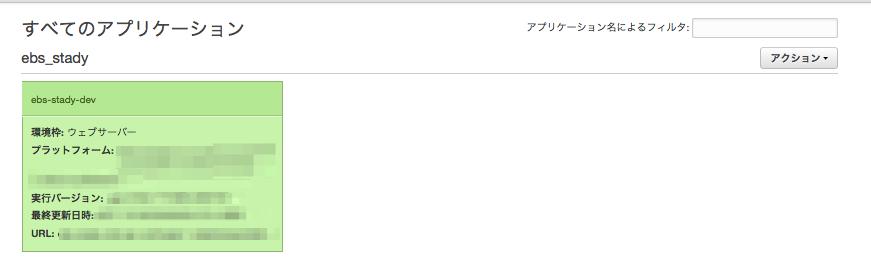 f:id:nakahashi_h:20171208023053p:plain