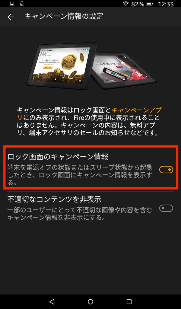 f:id:nakahashi_h:20171208173247p:plain