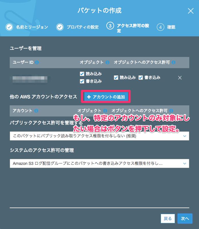 f:id:nakahashi_h:20171216005629p:plain