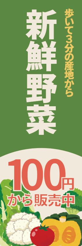 f:id:nakahashi_h:20180815144147p:plain