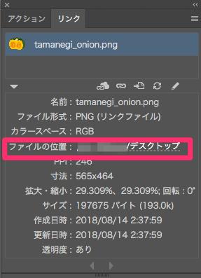 f:id:nakahashi_h:20180816102735p:plain