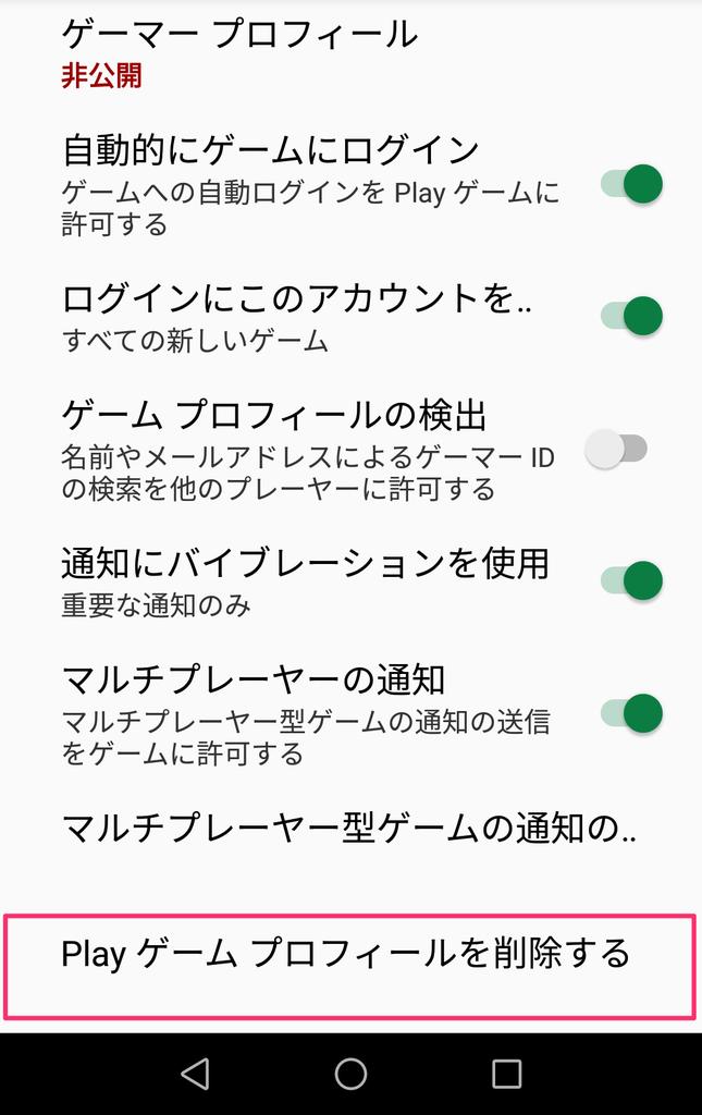 f:id:nakahashi_h:20190126205750p:plain
