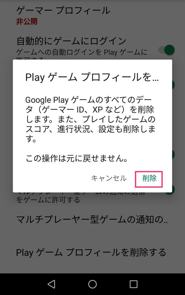 f:id:nakahashi_h:20190126210311p:plain