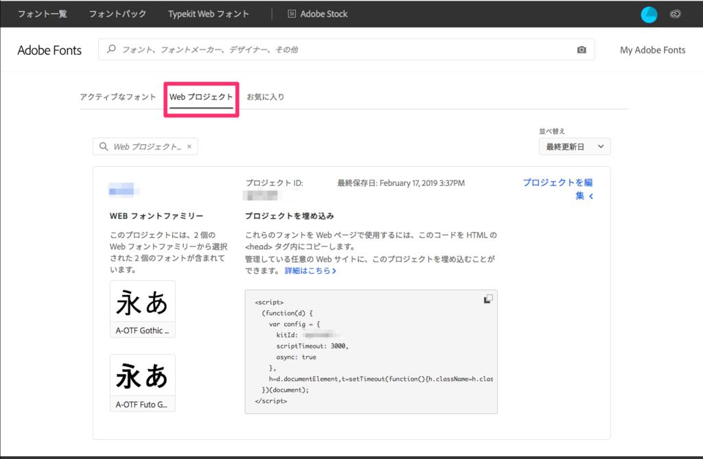 f:id:nakahashi_h:20190217165334p:plain
