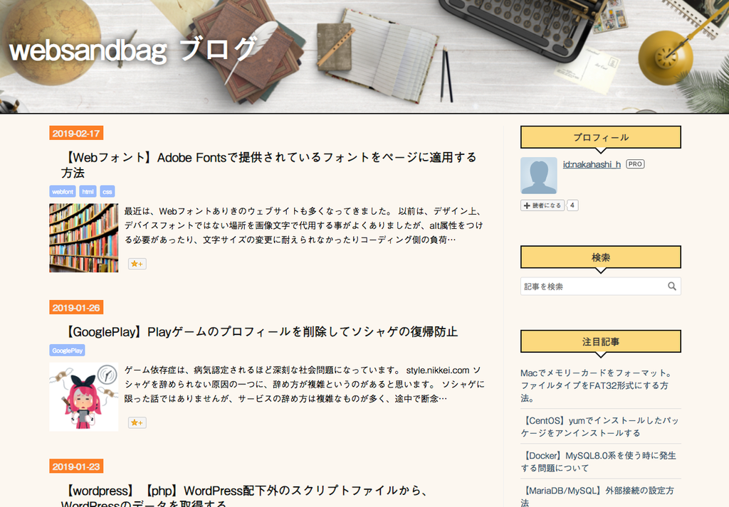 f:id:nakahashi_h:20190217170928p:plain