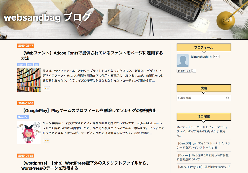 f:id:nakahashi_h:20190217170948p:plain