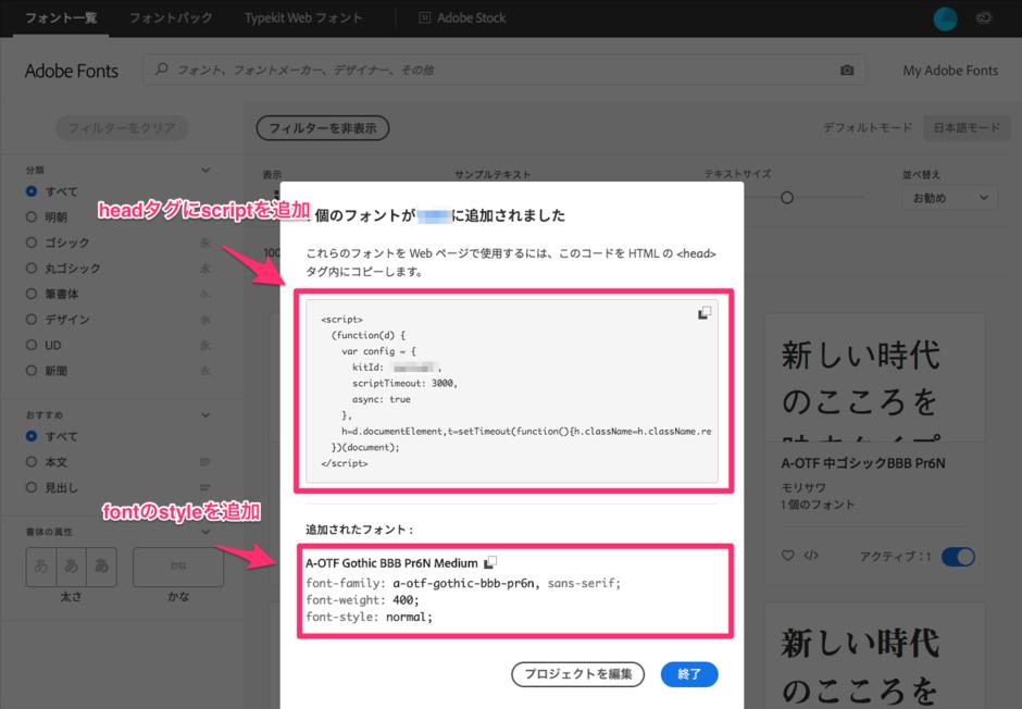 f:id:nakahashi_h:20190217173357p:plain