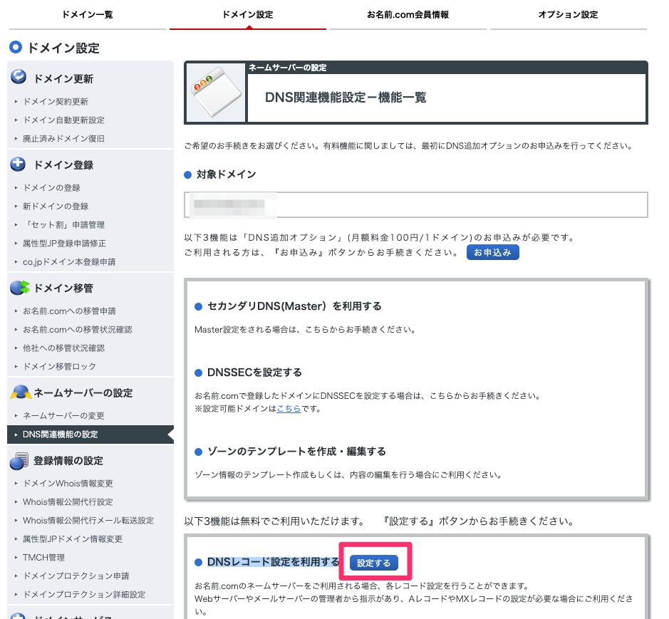 f:id:nakahashi_h:20190526180215p:plain