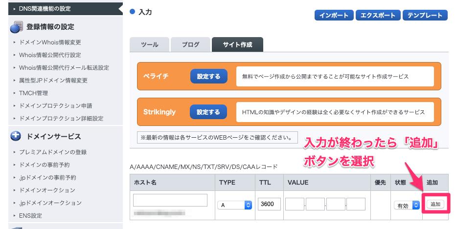 f:id:nakahashi_h:20190526200142p:plain