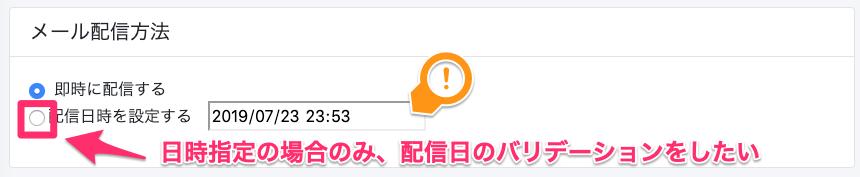 f:id:nakahashi_h:20190724002949p:plain