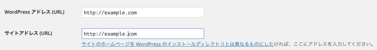 f:id:nakahashi_h:20200519002532p:plain