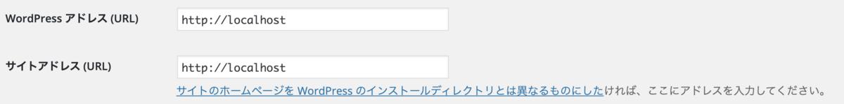f:id:nakahashi_h:20200519002543p:plain