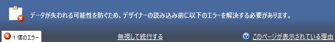 f:id:nakahashi_h:20200612145257p:plain