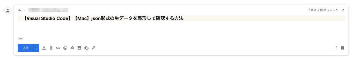 f:id:nakahashi_h:20200911130939p:plain