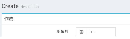 f:id:nakahashi_h:20201114161436p:plain