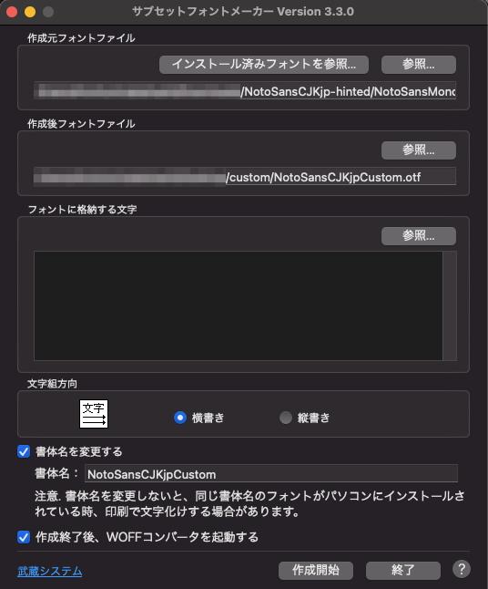 f:id:nakahashi_h:20201123212957p:plain
