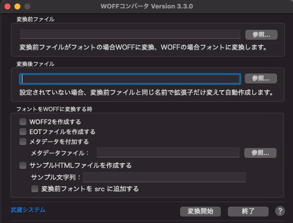 f:id:nakahashi_h:20201123213109p:plain