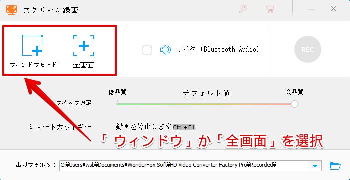 f:id:nakahashi_h:20201228225928p:plain