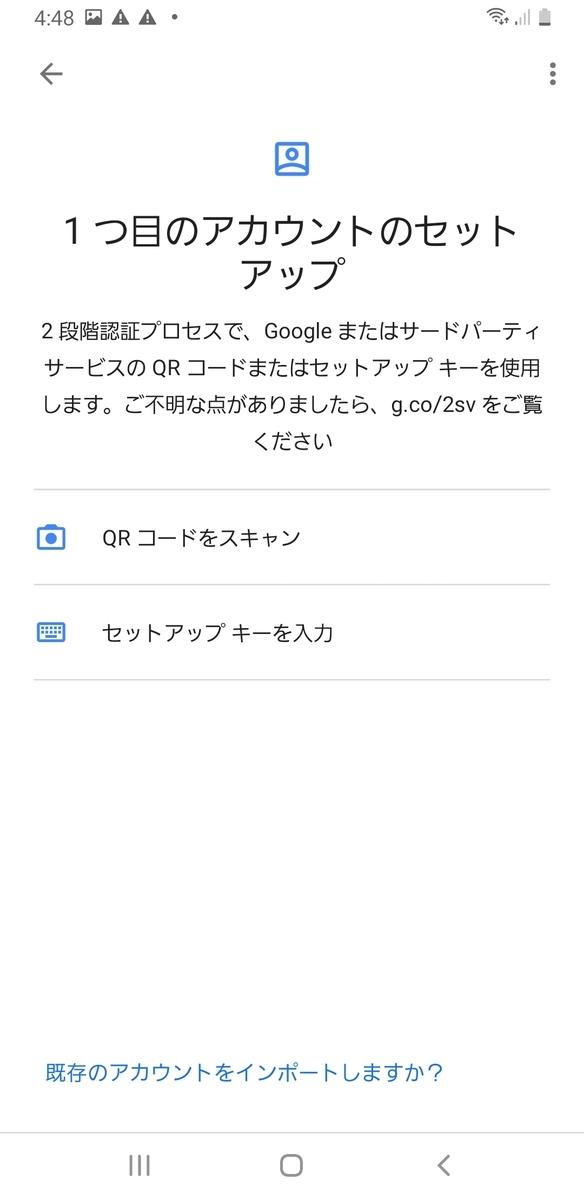f:id:nakahashi_h:20210605165134j:plain