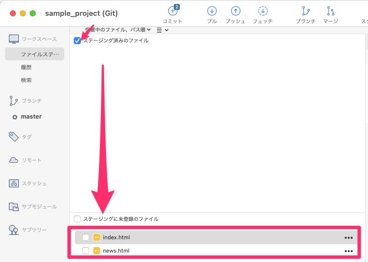 f:id:nakahashi_h:20210705155151p:plain